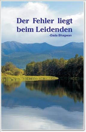 Picture of Der Fehler Liegt Beim Leidenden (Fault is of the Sufferer)