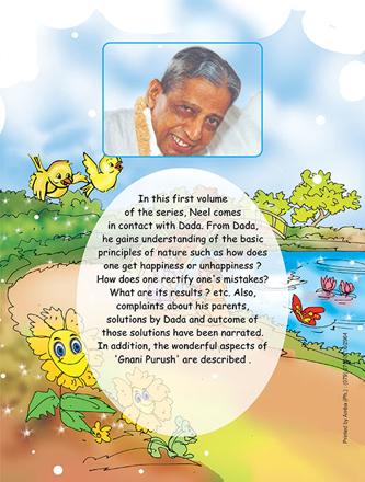 Picture of ગુરુ પૂર્ણિમા ૨૦૦૪ - ન્યુ જર્સી - ભાગ - ૧-૪ પૂજ્ય નીરુમા
