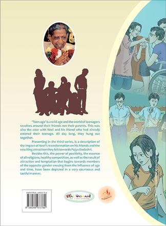 Picture of પર્યુષણ - ૨૦૦૩ - ભાગ ૧-૧૦ પૂજ્ય નીરુમા